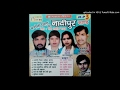 BIRHA RAM ASHISH YADAV RACHN BULARIK BHORIK KI LADAI MP3