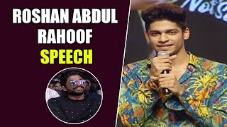 Roshan Abdul Rahoof Speech @ Lovers Day Movie Audio Launch | Priya Prakash Varrier | ZUP TV