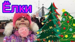 Главные ёлки страны. Новогодние красавицы столицы. Christmas trees of the capital