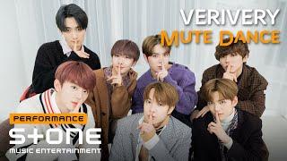 [Stone PERFORMANCE] 음소거 댄스_VERIVERY (베리베리)|Lay Back, FACE ME, FACE it, mute dance