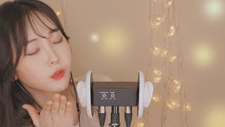 ASMR Relaxing Kisses to your ears 사랑받으면서 스르륵 잠들기  放松的吻 リラックスしたキス