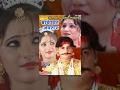बाघेश्वर अवतार शिव भक्ति  ||  VIJAY VARMA, NITU VERMA, Anjali Raghav  || Haryanvi Full Film