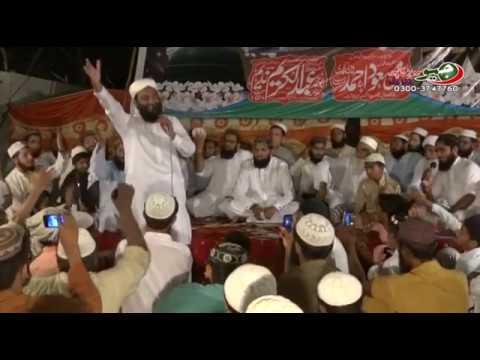 Mustafa Aapke Jaisa Koi Aaya Hi Nahi New Naat 2018 By Hafiz Zafar Shahzad