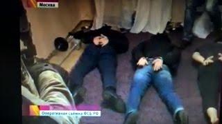 Москва. ФСБ предотвращены теракты