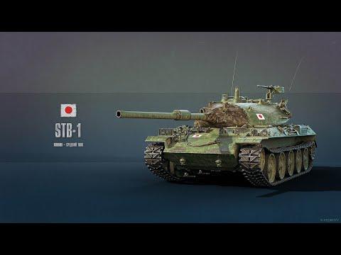 坦克世界stb-1_【坦克世界】马卡洛夫:从零开始 日本STB 1全线练车指南 - YouTube