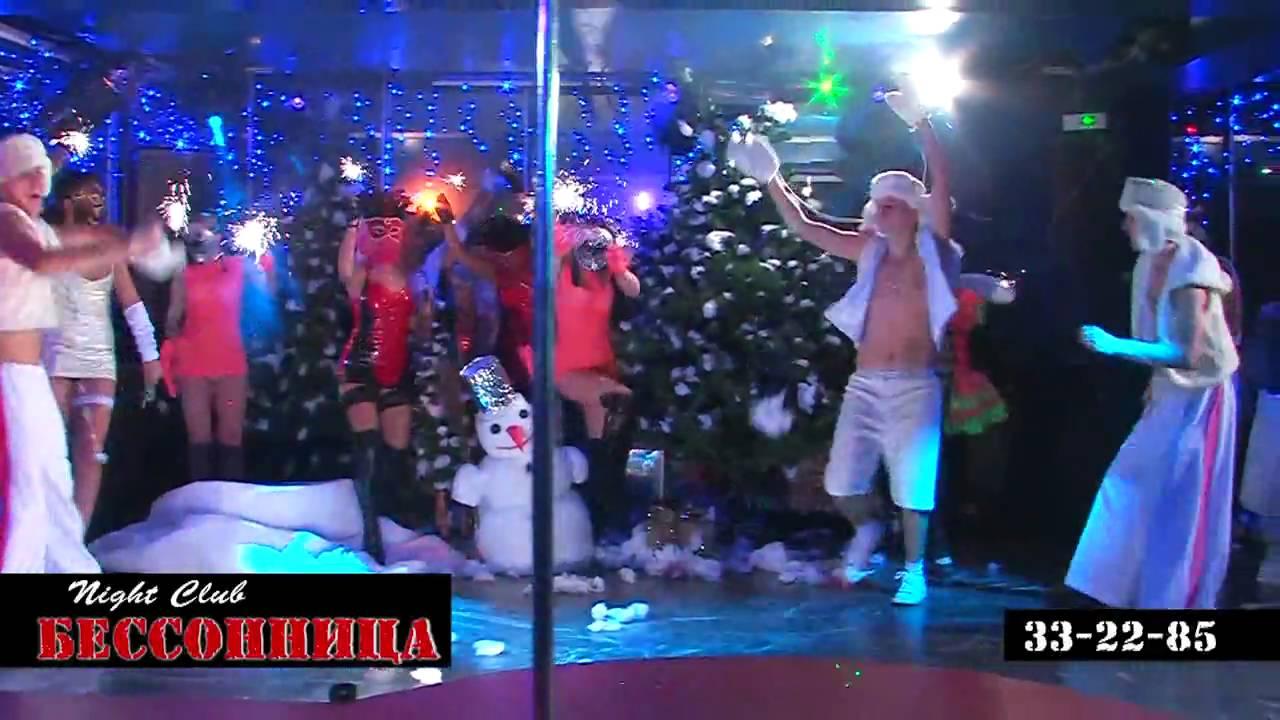 Клубы тольятти ночные эротические шоу на французском тв
