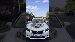 АВТО на свадьбу Астрахань
