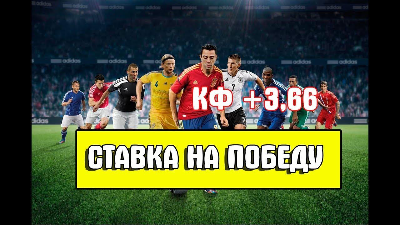Бесплатный спорт прогноз на футбол кипер