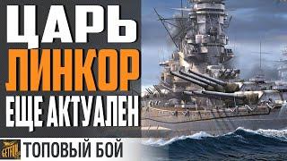 РЕКОРДНЫЙ БОЙ НА YAMATO⚓ World of Warships