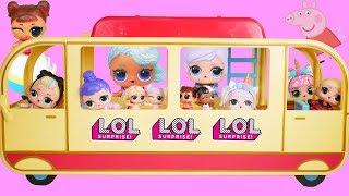 LOL Surprise Dolls Ride Deluxe Transforming Camper Van Mansion Doll House