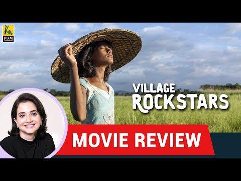 Anupama Chopra's Movie Review of Village Rockstars | Rima Das | Bhanita Das