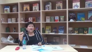 Технология обучения аудированию, говорению, письму и чтению на занятиях казахского языка. Часть 1