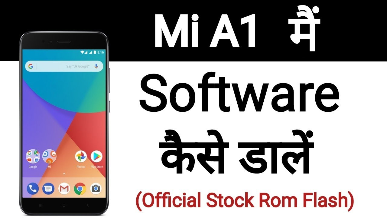 Official   How To Flash Stock Rom On Mi A1   How To Solve Mi