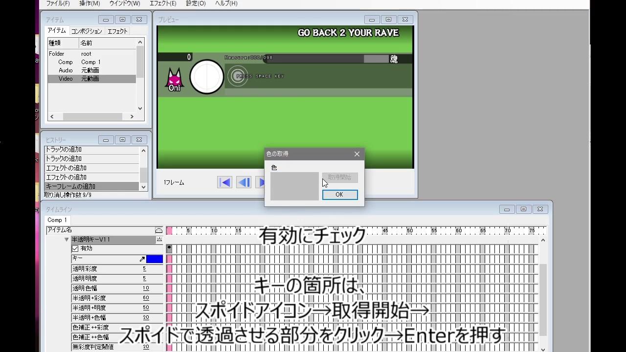 iMovieで透過PNG画像を合成する方法 | iMovieの ...