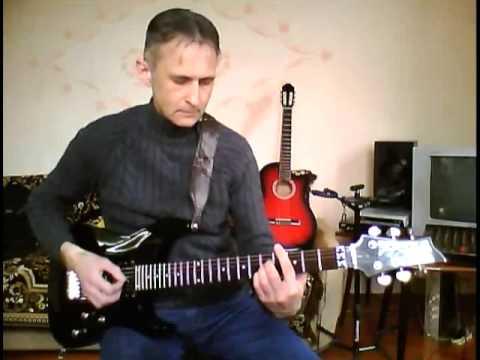 """Гитарист Олег """"Долгая дорога"""""""