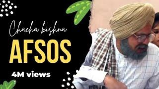 Chacha Bishna || Afsos || New Comedy 2017 || Ek Records
