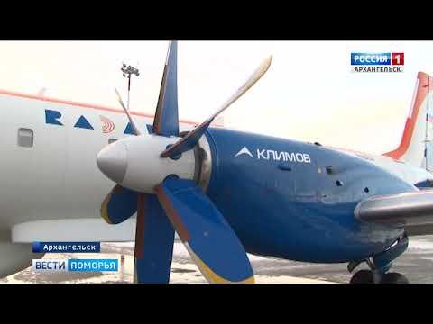 В небе над Поморьем совершил экспериментальный полёт Ил-114