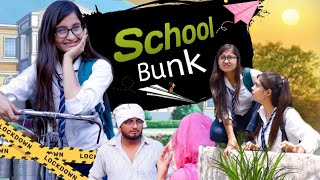 Bijli ka School Bunk | Thari Bijli | Bijli Comedy | Kshama Trivedi