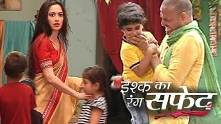 Ishq Ka Rang Safed 23rd August 2016 Kamini Try To Kidnap Dhani's Son!