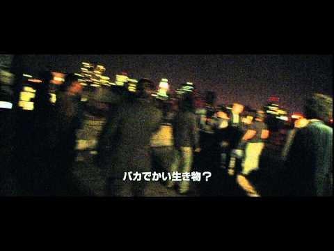 クローバーフィールド/HAKAISHA - 予告編