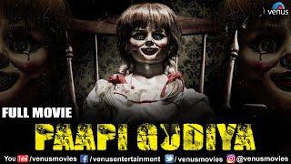 Paapi Gudiya Full Movie   Hindi Hollywood Horror Movie 2021   Andy Ostroff, Heather Adair