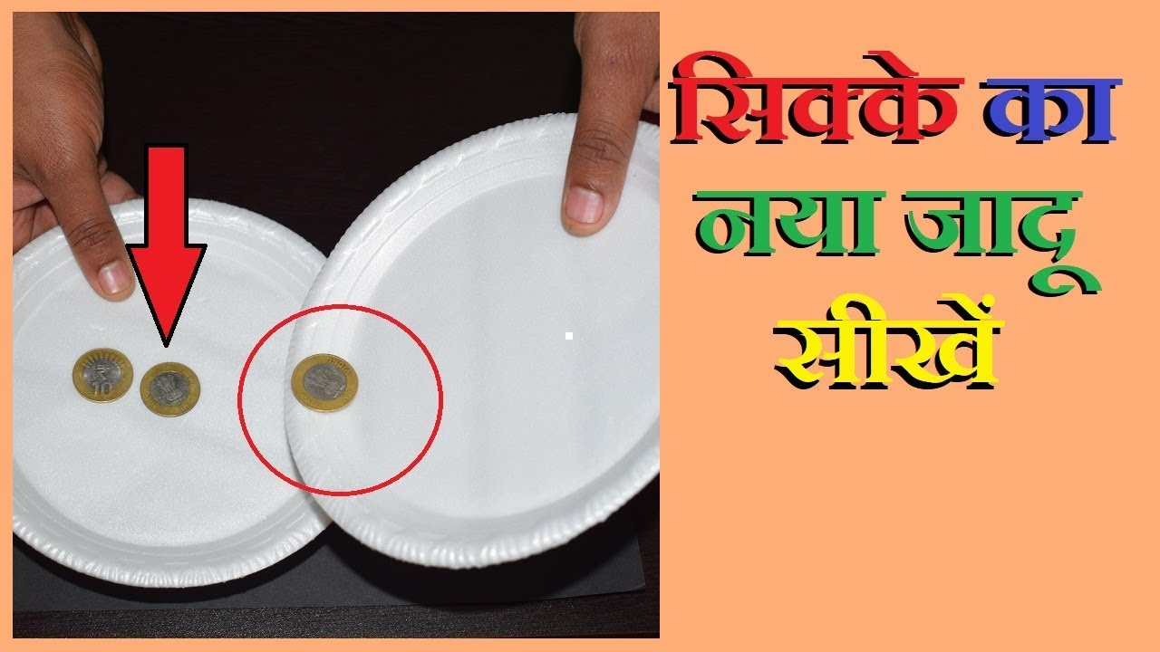 New Coin Magic Tricks for Kids, Anyone can do this Easy ...