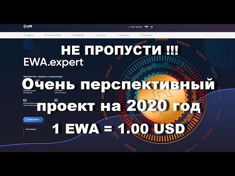 До 1$ - ЗА НЕСКОЛЬКО МИНУТ! ЗАРАБОТОК БЕЗ ВЛОЖЕНИЙ В 2020!
