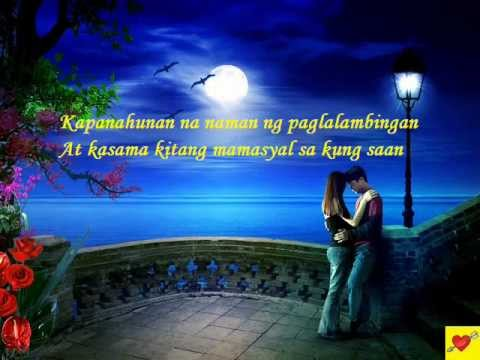 dating kaibigan rey valera lyrics Asahan mong mayron kang kaibigan laging tapat sa yo at kung kailangan mo ako sa oras ng iyong pag-iisa kung naninimdim rey valera kung kailangan mo ako lyrics.