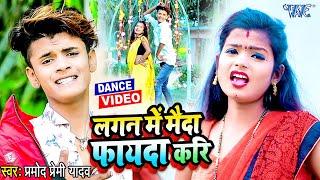 12 साल का लड़का लड़की का खतरनाक ऑर्केस्ट्रा #2021_Video_Dance // Khushbu Gazipuri, Shubham Jaikar