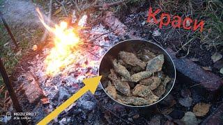 Как Пожарить на открытом огне🔥☝ Рыбалка 🦈