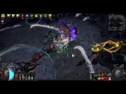 Guardian-Herald Stack Ethereal Knives. Uber Elder (Budget Version Voices 7)
