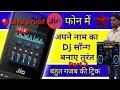 Jio Phone Jio Phone 2 Jio Phone Update 2019  Downloadlagu-gratis(.mp3 .mp4) Mp3 - Mp4 Download