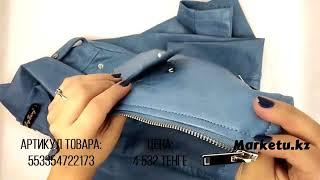Обзор кожаной куртки заказанной из Китая на Marketu.kz