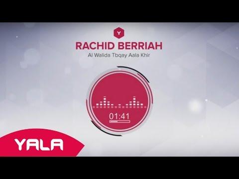 Rachid Berriah - Al Walida Tbqay Aala Khir (Audio) / رشيد برياح - الوالدة تبقاي على خير