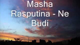 Masha Rasputina - Ne Budi