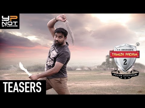 Tamizh Padam 2 | Back 2 Back Latest Teasers Vol 2 | Shiva | Iswarya Menon | CS Amudhan |YNot Studios