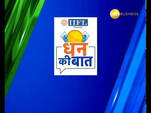 #IIFLDhanKiBaat Episode 9: Step into your dream home.