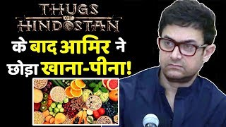 Why Aamir Khan Is On Strict Diet After Thugs OF Hindostan?