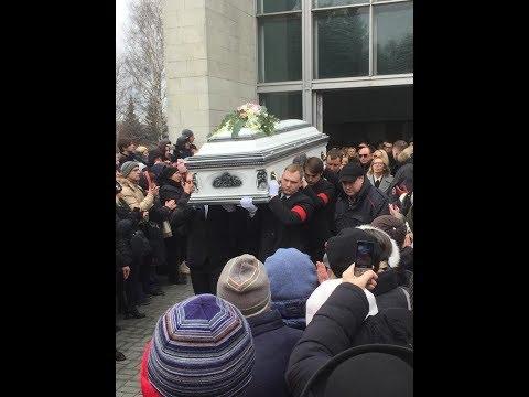 Фото КаК Похоронили Юлию Началову 21 03 2019
