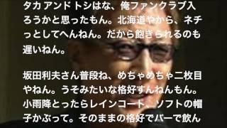 やしきたかじんさんが亡くなってしまいました。大阪の大御所がいなくな...