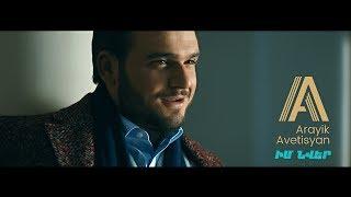 Arayik Avetisyan - Im Nver