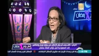 د.لميس جابر :صنافير ليست جزيرة هي لسان طالع من الشاظئ السعودي وتقوليلي جزيرة مصرية بتاع ايه