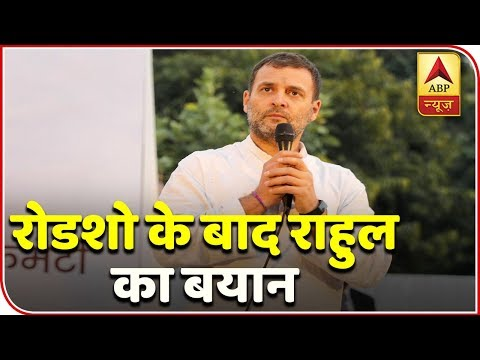 Rahul Gandhi Says 'Chowkidar' Has Failed To Provide Employment To The Youth | ABP News
