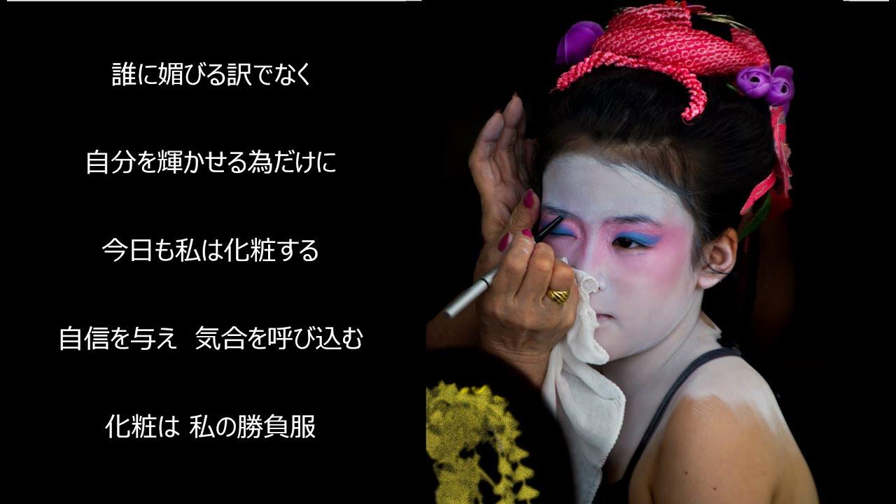 GAVI*rabi Photo Rap (Japanesque)