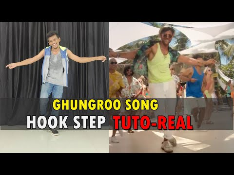 Hrithik Roshan - Ghungroo Song | WAR | Signature Step Tutorial | Nishant Nair Mp3