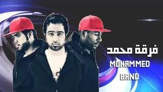 فرقة محمد الاماراتية - تعال( حفلة) | 2018
