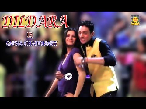 लो आ गया सपना का बॉलीबुड सॉंग | Dildara | Sapna Chaudhary | RD Parmar | Diler Singh