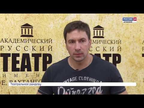 Интервью Григория Антипенко ГТРК Алания
