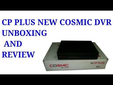 CP PLUS NEW COSMIC HD DVR UNBOXING AND REVIEW