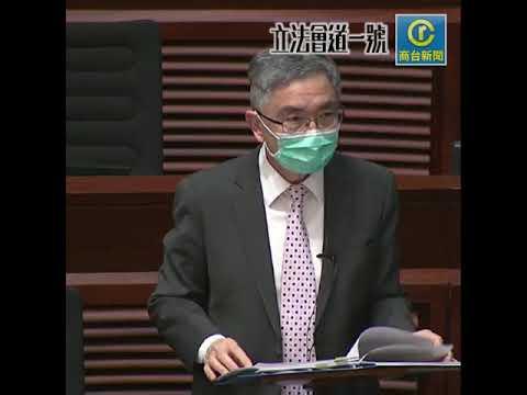 【好尷尬】劉怡翔局長喺立法會答非所問,事後否認自己「發夢」